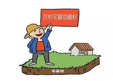 湖南怀化:农村宅基地修建房屋需要办理什么手续?