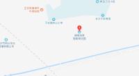 湖南海驿智能物流园