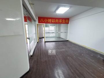 明城国际  1室1厅1卫    5200.0元/月