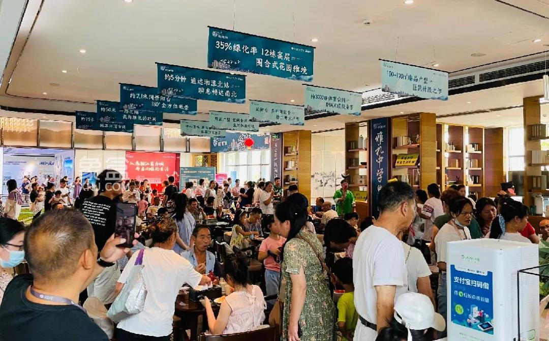 湘江富力城:万人到访,热销全城,皇家大马戏亲子游园会,完美落幕!