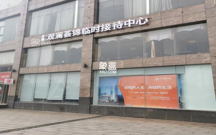 帝辰观澜荟锦实景图