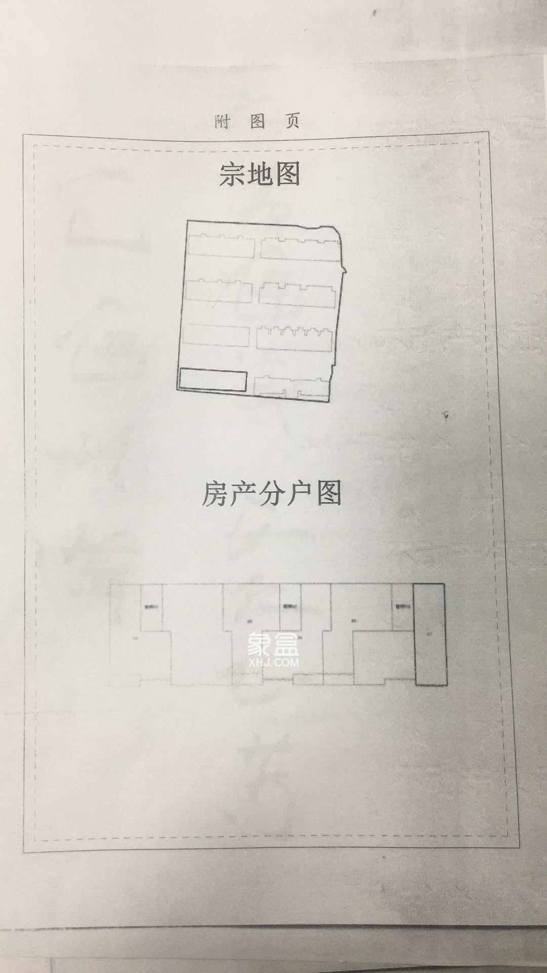 建湘新村  1室1厅1卫    50.0万