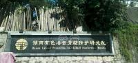 香樟路湖南有色勞動保護研究院宿舍