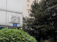 湖南省疾控中心宿舍
