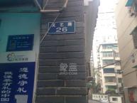 中國有色金屬工業長沙勘察院單位房(長堪院宿舍)