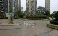 湘江世紀城悅江苑