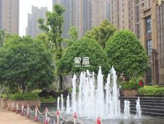 中海国际一期