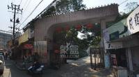湖南省农业机械研究所