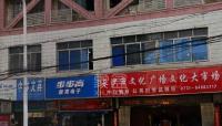 长沙文化广场生活小区