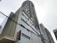 中山國際大廈