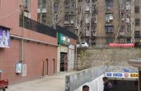 雅蘭小筑公寓