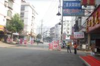 洞井商貿城