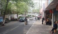 王公塘社區