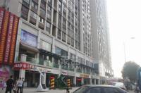 新長海廣場