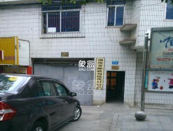 曙光中路邮政宿舍