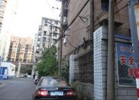 左家塘印刷廠宿舍