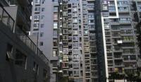 金谷大厦(桐梓坡西路)