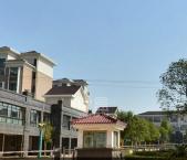 湖南報業文化城(米地亞家園)