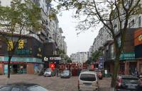 时代国际步行街
