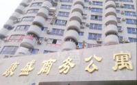 康盛商务公寓