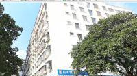 鑫元中公寓