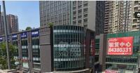 东城国际商务广场