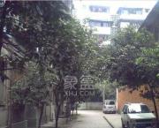 东篱商业生活广场