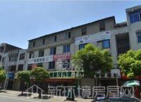 东升邮政宿舍
