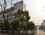 东方工业园