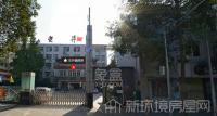 东升政府宿舍