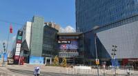 世界城广场