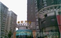 健龙尚谷杰座二期