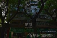 张家湾小区
