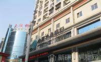 汉正街中心商城
