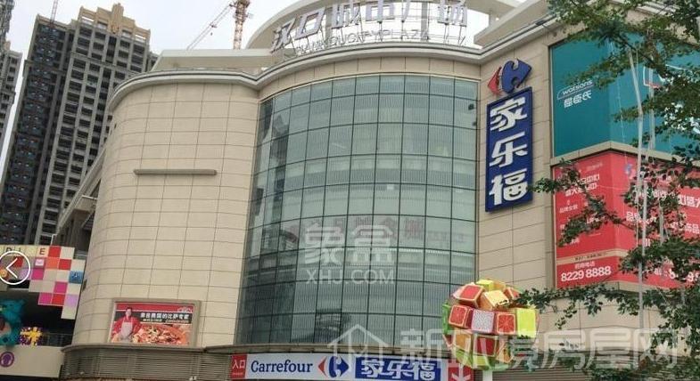 武汉城市广场