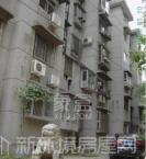 中山路单位宿舍