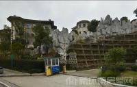 金榮譽峰翡翠花園