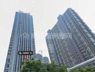 华南国际写字楼