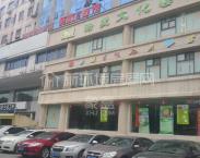 鑫泰科技大廈