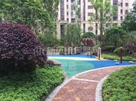 波隆城市花園