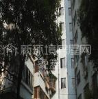 中國鋁業單位宿舍