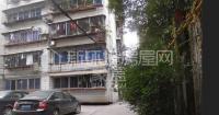 湘糧機械廠宿舍