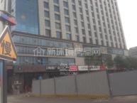 宇成國際大酒店