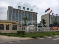 机械产业园(榔梨工业园)
