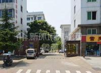 长沙县疾病控制中心单位房