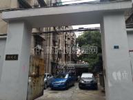 省人民醫院宿舍(產權下麻園灣77號)