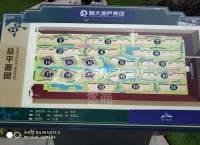 恒大中央公園