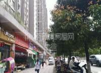 金陽世紀城龍祺苑