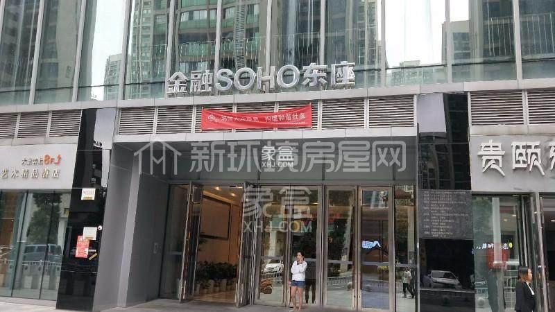 中天会展城金融SOHO东座西座  2室1厅1卫    3800.0元/月