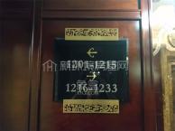 新世界大廈(美爵酒店)